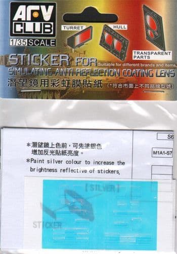 AFV Club 1/35 Anti-reflection Coating Lens for M1A1 AIM & M1A2 Sep # AC35017