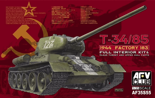 AFV Club 1/35 Soviet T-34/85 Mod 1944 Factory No 183 /w Transparent Turret # AF35S55