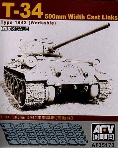 AFV Club 1/35 T-34 500mm Workable Track Links # AF35173