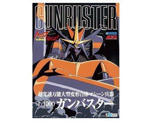 Aoshima 1/1000 Aim for the Top Gunbuster # 05688