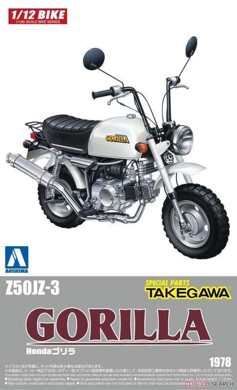 Aoshima 1/12 Honda Gorilla Custom Takegawa Version 1 # 05870