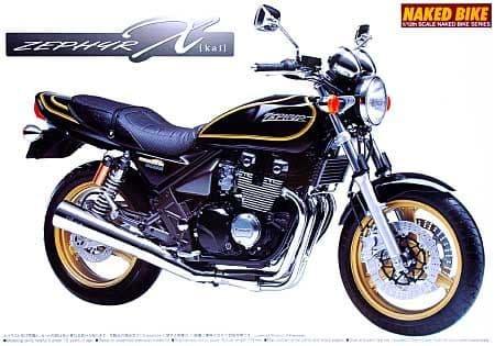 Aoshima 1/12 Kawasaki Zephyr X 02 # 04855