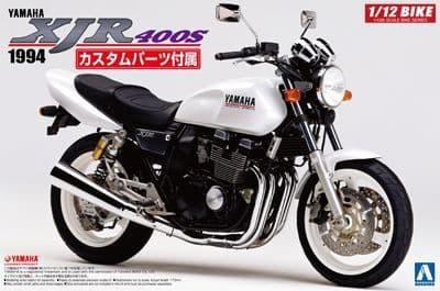 Aoshima 1/12 Yamaha XJR400S with Custom Parts # 05326