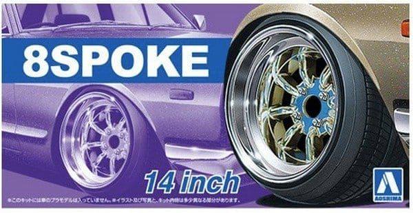 """Aoshima 1/24 8Spoke 14"""" Custom Wheels Set # 05376"""
