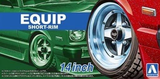 "Aoshima 1/24 Equip Short-Rim 14"" Custom Wheels Set # 05547"