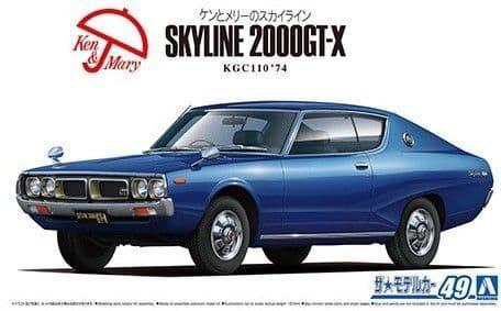 Aoshima 1/24 Nissan KGC110 Skyline HT2000 GT-X '74 # 06107