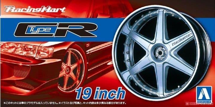 "Aoshima 1/24 Racing Hart Type CR 19"" Custom Wheels Set # 05393"