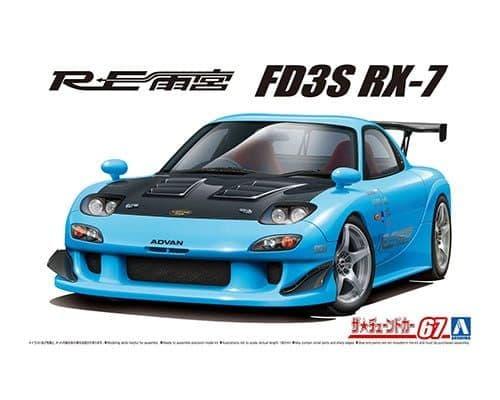 Aoshima 1/24 RE Amemiya FD3S RX-7 '99 (Mazda) # 05626