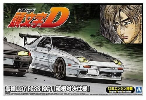 Aoshima 1/24 Ryosuke Takahashi FC3S RX-7 (Hakone Battle Version) # 01156