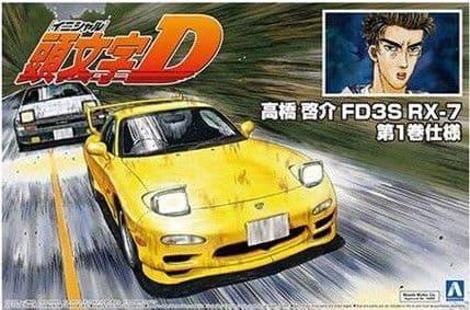 Aoshima 1/24 Takahashi Keisuke FD3S RX-7 Comics Vol. 1 Ver. # 05621