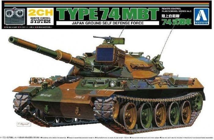Aoshima 1/48 J.G.S.D.F. Type 74 MBT 2CH Remote Control System # 05742