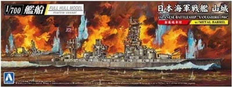 Aoshima 1/700 IJN Battleship Yamashiro 1944 Full Hull Model w/ Metal Barrel # 05978