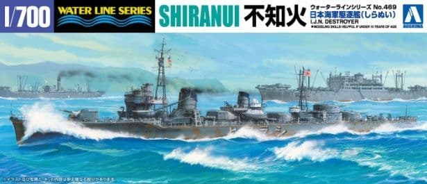 Aoshima 1/700 IJN Destroyer Shiranui # 05790