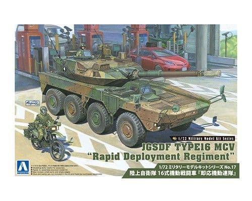 Aoshima 1/72 JGSDF Type 16 MCV 'Rapid Deployment Regiment' # 05684