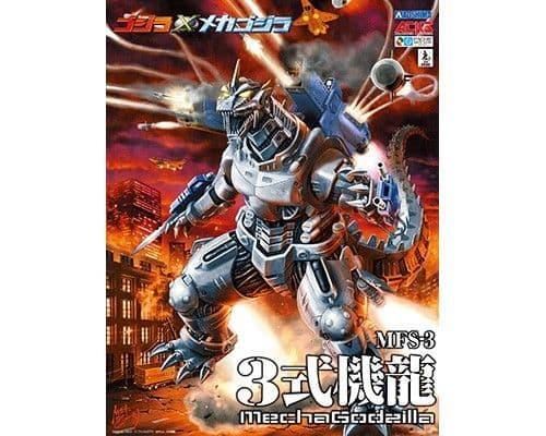"Aoshima - Mecha Godzilla ""KIRYU"" # 09934"