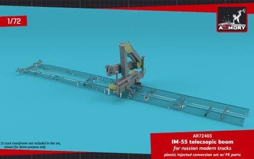 Armory 1/72 IM-55 Telecsopic Boom, for Russian Modern Trucks # 72403