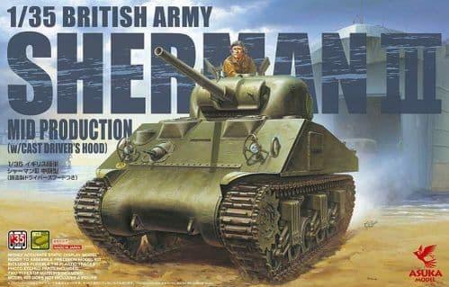 Asuka 1/35 British Army Sherman III Mid Production (w/Cast Driver's Hood) # 35018