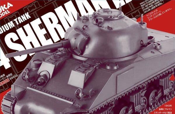 Asuka 1/35 U.S. M4 Sherman Medium Tank (Late Version) # 35AS004