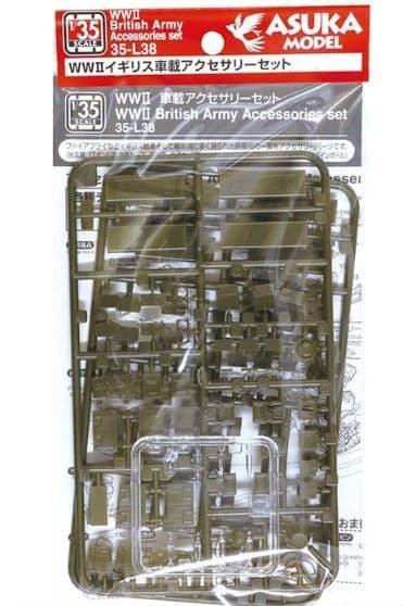 Asuka 1/35 WWII British Army Accessories Set # 35L38