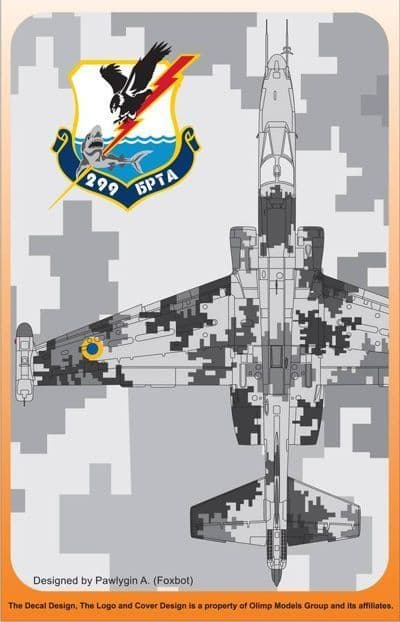 Authentic Decals 1/72 Digital Frogfoot, Ukrainian AF Sukhoi Su-25 # 7269