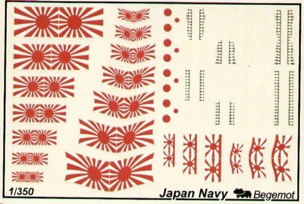Begemot Decals 1/350 Japan Navy Navy Flags and Markings # 350-003