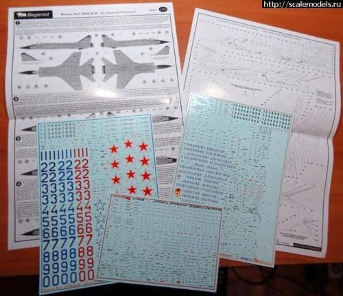 """Begemot Decals 1/48 Mikoyan MiG-31BM/BSM """"Foxhound"""" # 48040"""
