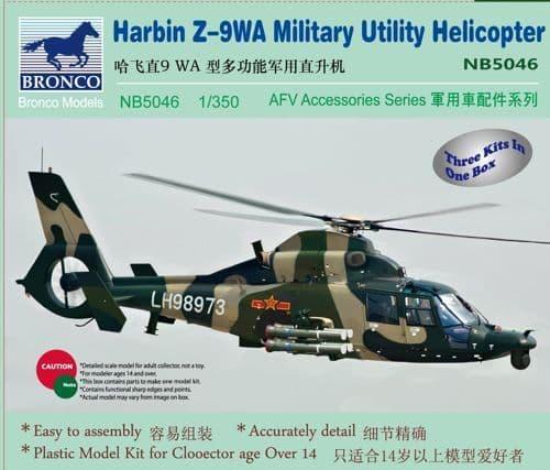 Bronco 1/350 Harbin Z-9WA Military Utility Helicopter # NB5046