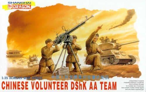 Dragon 1/35 Chinese Volunteer DShK AA Team # 6809