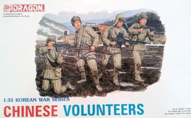 Dragon 1/35 Chinese Volunteers # 6806