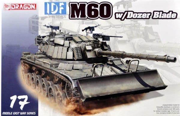 Dragon 1/35 IDF M60 with Dozer Blade # 3582