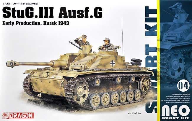 Dragon 1/35 StuG.III Ausf.G Early Production, Kursk 1943 Neo Smart Kit 04 # 6927