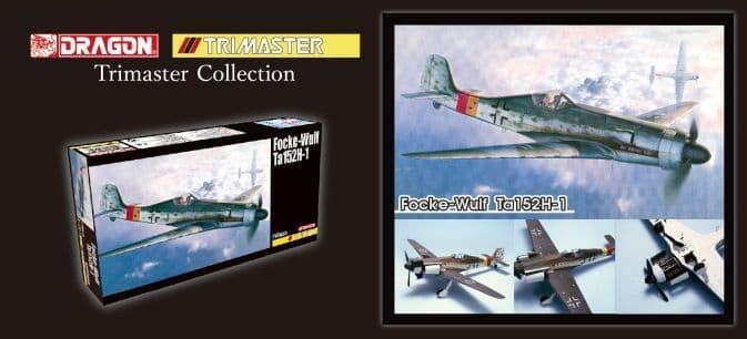 Dragon 1/48 Focke-Wulf Ta-152H-1 # 5577