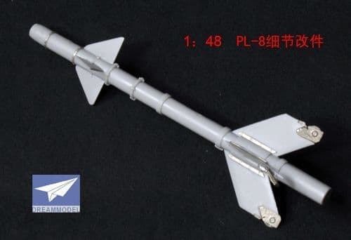 Dream Model 1/48 Details for PLAAF AAMs # 2005