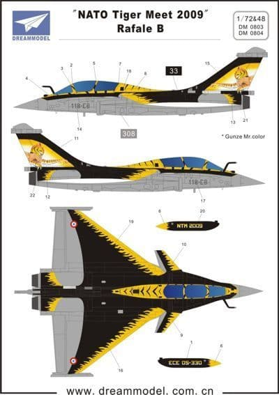 Dream Model 1/48 Rafale B NATO Tiger Meet 2009 # 0804