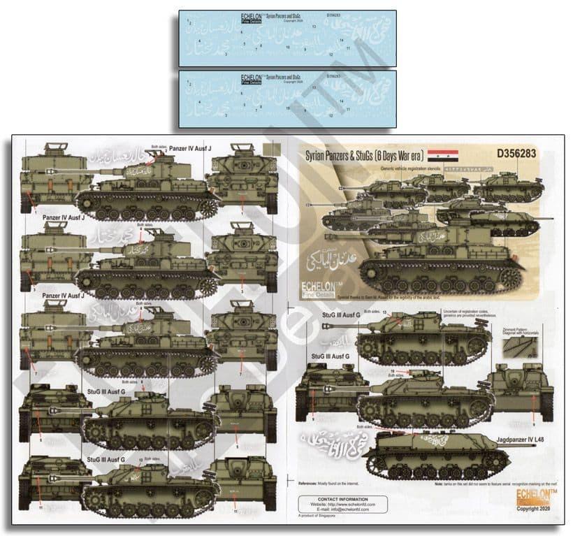 Echelon FD 1/35 Syrian Panzers & StuGs (6 Days War Era) # D356283