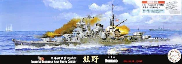 Fujimi 1/700 IJN Heavy Cruiser Kumano 1944/Sho Ichigo Operation # 432496