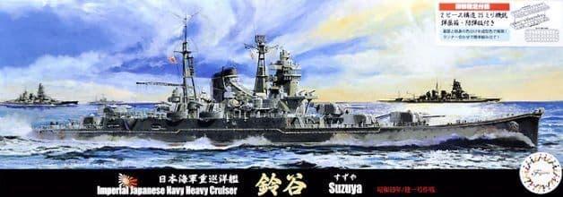 Fujimi 1/700 IJN Heavy Cruiser Suzuya 1944/Sho Ichigo Operation # 432489