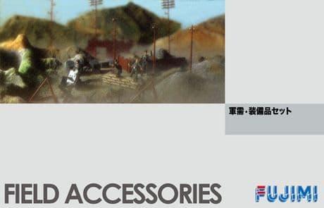 Fujimi 1/76 Field Accessories # 761091