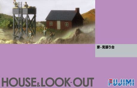 Fujimi 1/76 House & Look-Out Tower # 761084