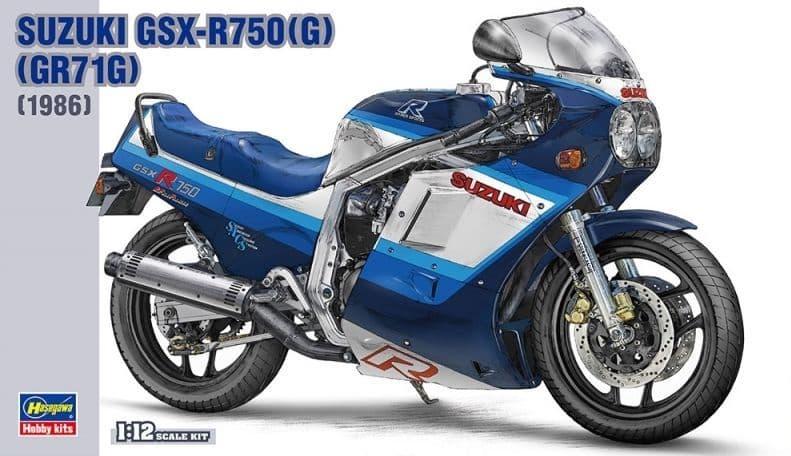 Hasegawa 1/12 Suzuki GSX-R750 (G) (GR71G) 1986 # BK07
