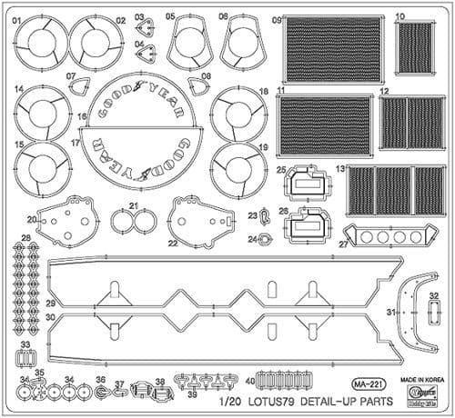 Hasegawa 1/24 Etching Parts for Lotus 79 # QG43