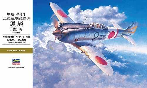Hasegawa 1/32 Nakajima Ki-44-II HEI Shoki (Tojo) # ST030