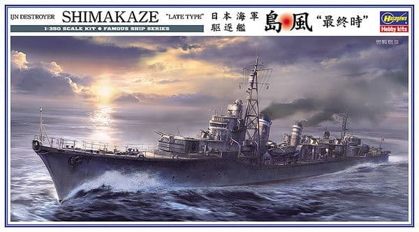 Hasegawa 1/350 Shimakaze - Late type # Z029