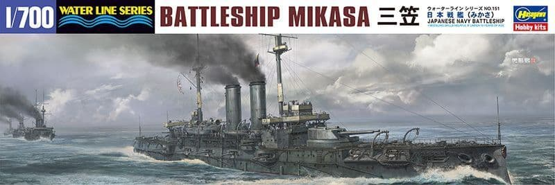 Hasegawa 1/700 Mikasa Japanese Navy Battleship # WL151