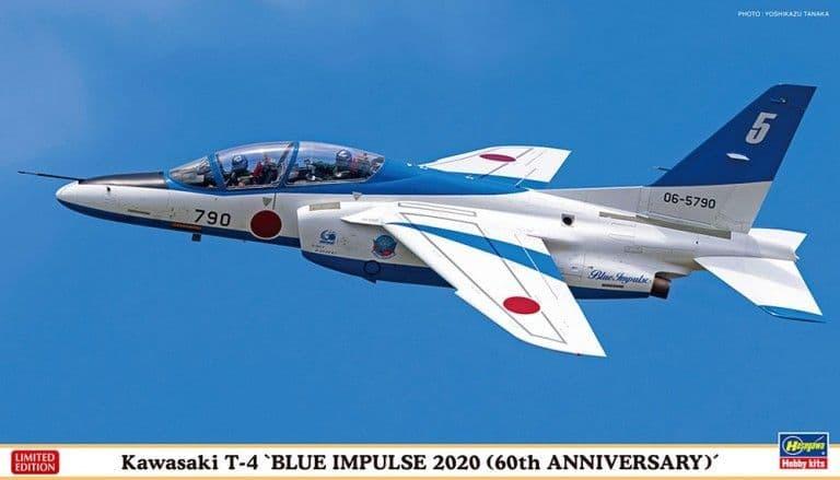 "Hasegawa 1/72 Kawasaki T-4 ""BLUE IMPULSE 2020 (60th ANNIVERSARY)"" # 02356"