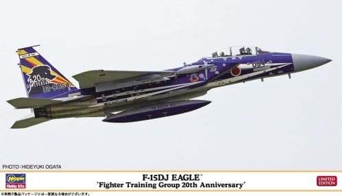 Hasegawa 1/72 McDonnell F-15DJ EAGLE Fighter Training Group 20th Anniversary # 02362