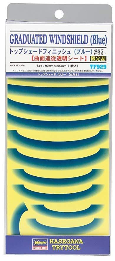 Hasegawa  Graduated Windshield ( Blue ) 90mm x 200mm # TF929