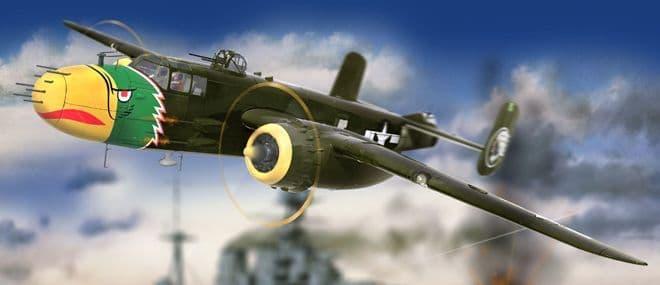 Hong Kong Models 1/32 North-American B-25J Mitchell 'The Strafer' # 01E02
