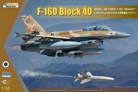 Kinetic Model Kits 1/48 Lockheed-Martin F-16D IDF with GBU-15 # 48130