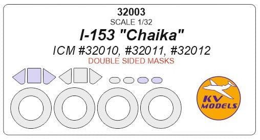 "KV Models 1/32 Polikarpov I-153 ""Chaika"" Double-Sided Canopy & Wheels Paint Mask # 32003"